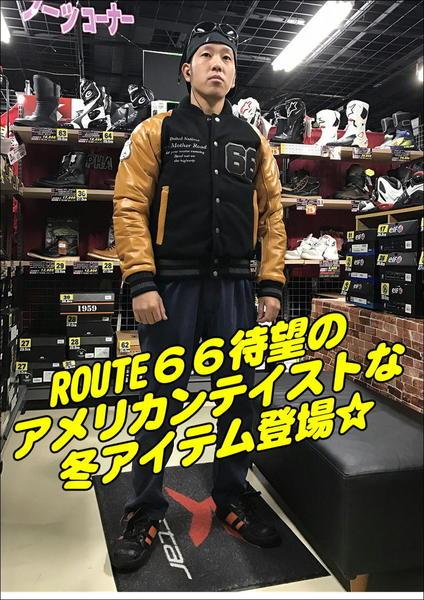 2016年11月03日�A.JPG