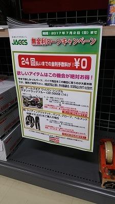 20170611_132241.jpg