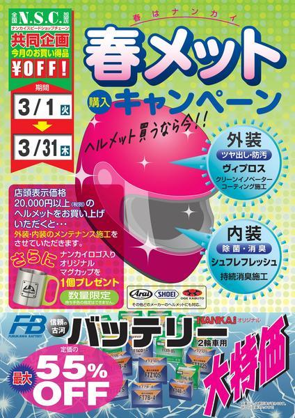 3譛・FF_01.jpg