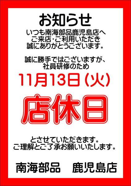 社員研修.JPEG