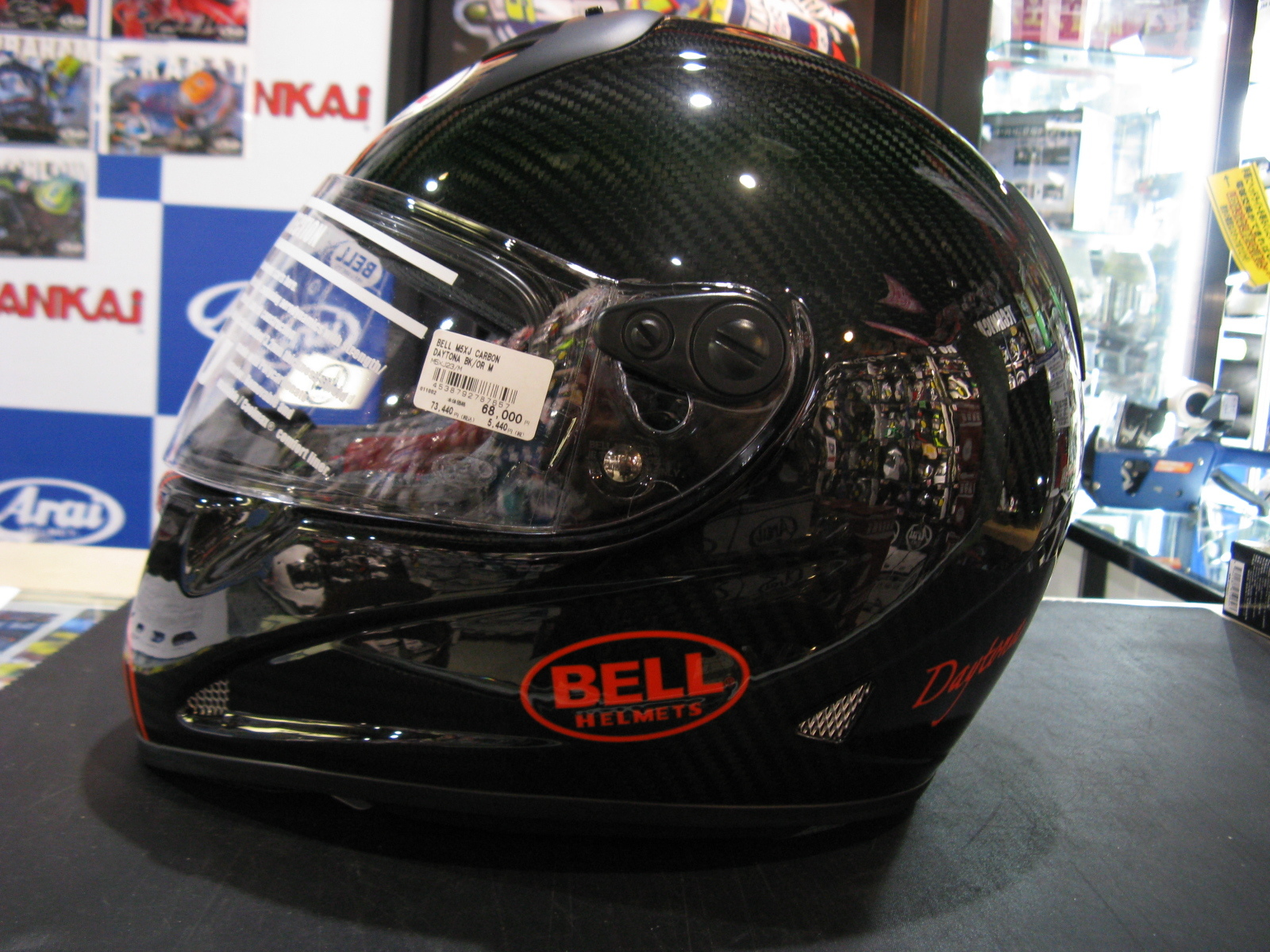 best loved 5b7a5 f7298 BELLカーボンヘルメット!: 南海部品鹿児島店