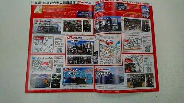 IMG_6020-thumbnail2[1].jpg