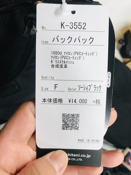 IMG_E2406.JPG