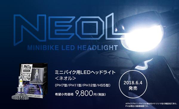 neol_01_2.jpg