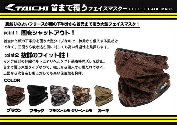 taichi RSX145.JPG