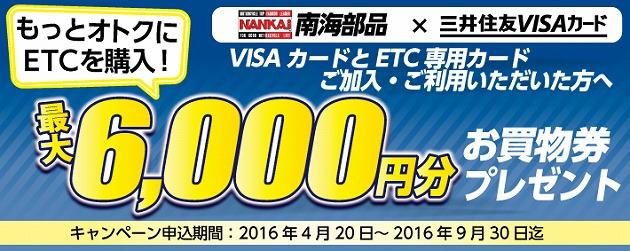 VISA6000�~����������