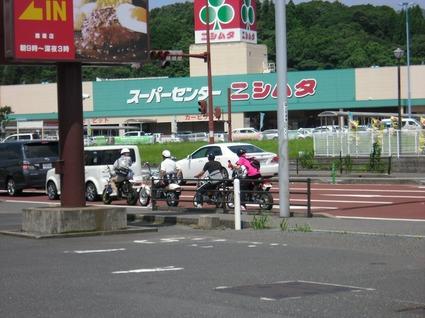 CIMG0604.jpg