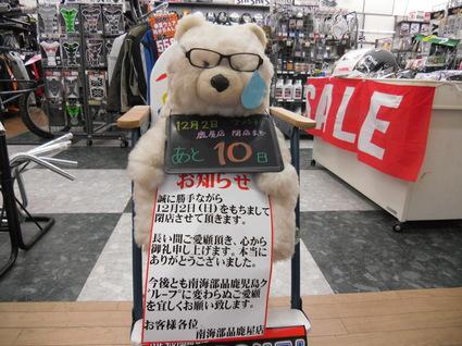 CIMG2312.JPG