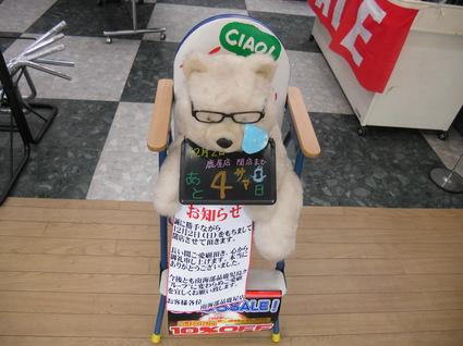 CIMG2455.JPG