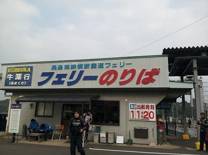 20131231_101712.jpg