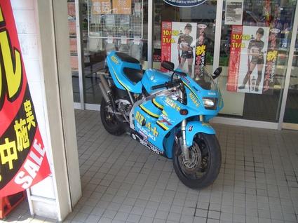 CIMG5748.JPG