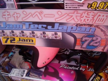 CIMG6668.JPG