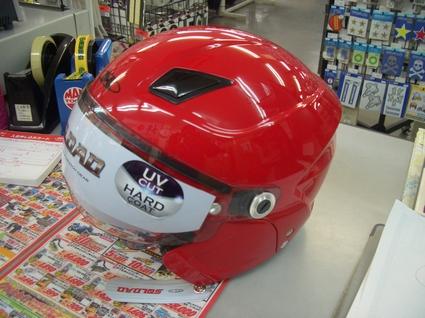 CIMG7000.JPG