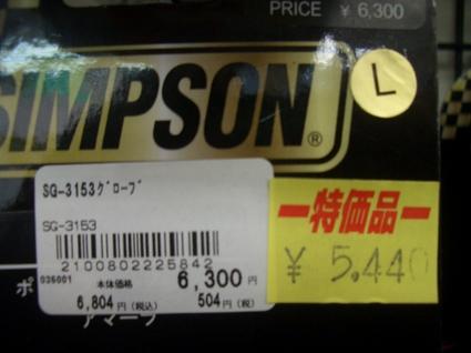 CIMG7127.JPG