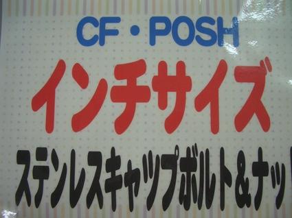 CIMG7328.JPG