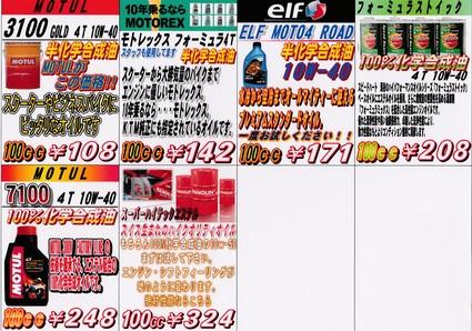 IMG_20140829_0001.jpg