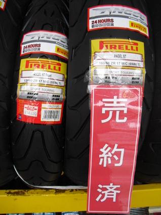 2012_0107_160924-CIMG0902.JPG
