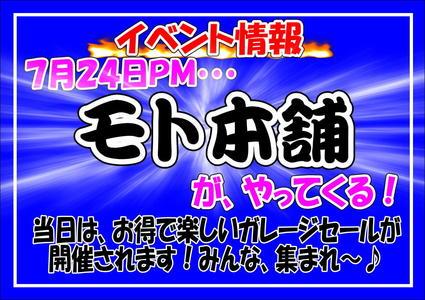 ほんぽ.JPEG