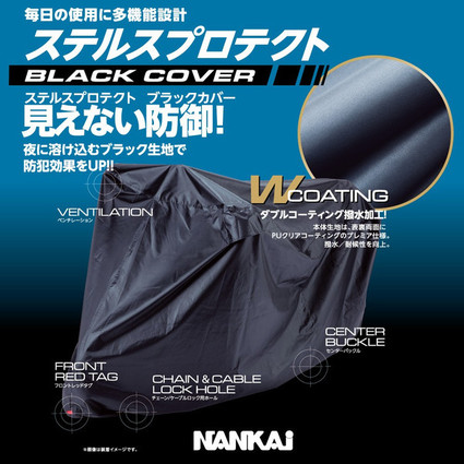 nankaibuhin-store_3341-st-5.jpg