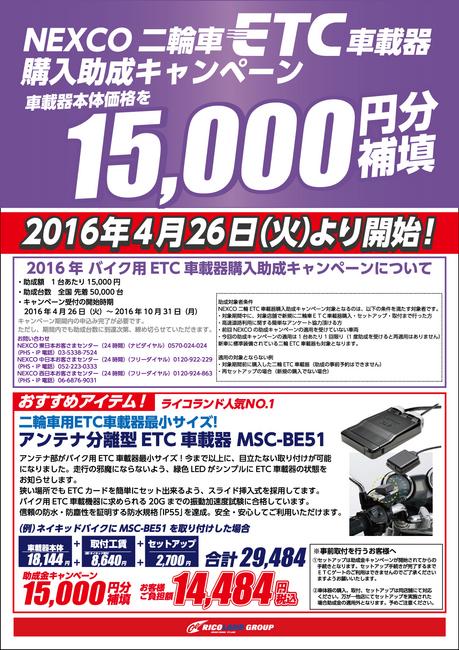 A4_ETC_POP.jpg