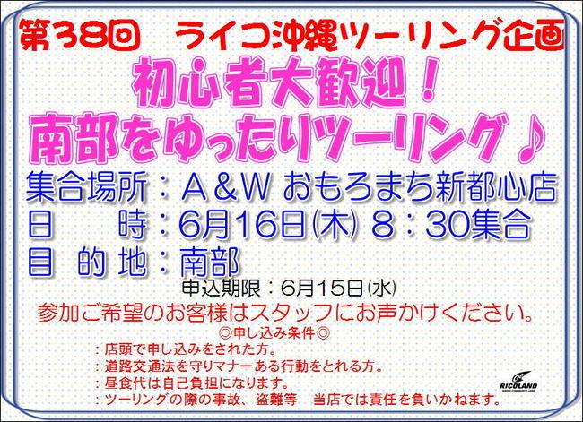 IMG_次回予告.JPG