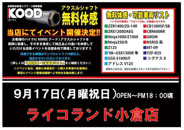 b1f6871711a9f02acd5948d0e607704774aff463-thumb-600xauto-20965.jpg