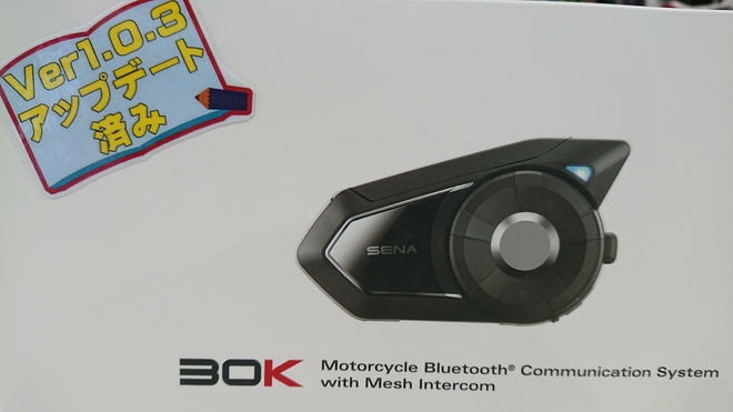 20180327アップデート30K.JPG