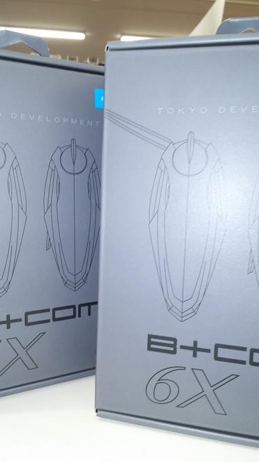 B+COM6X.jpg