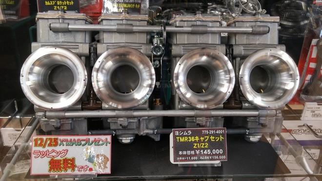 ヨシムラキャブ20161224_130300_HDR.jpg