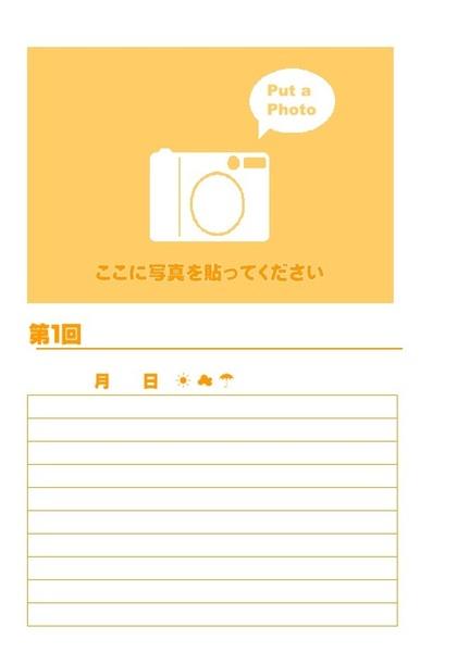 サンプル.jpg