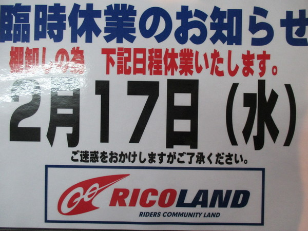 IMG_2401.JPG