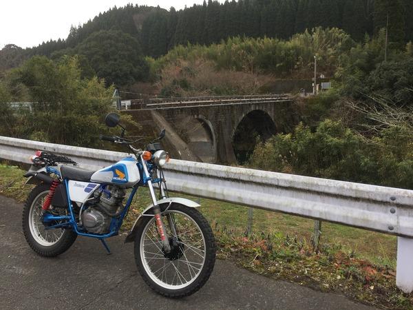 No01(矢ケ淵公園めがね橋).JPG